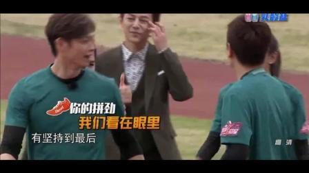 苏炳添带队参加综艺节目, 让男明星们15秒, 也是轻松狂甩