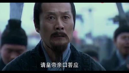 想用大场面逼迫秦始皇就范, 真是找错人了, 嬴政一怒不管不顾