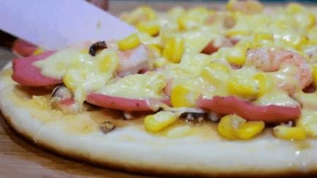 必胜客的披萨太贵? 教你做一款家庭披萨, 美味又卫生