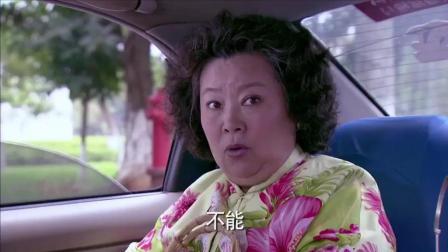 老太太打车以为有老人证就可以免费搭车, 您以为错了, 太逗了!
