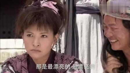 薛平贵与王宝钏: 薛平贵成不了亲, 葛青又有希望了, 兴奋的吆!