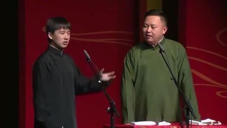 德云社搞笑相声片段: 闫鹤翔这是要干嘛? 郭麒麟竟然跑后台拉来于谦!