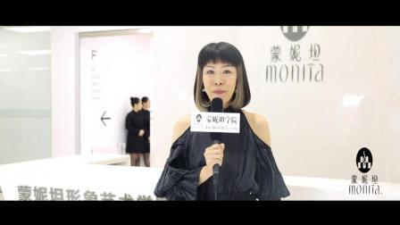 美, 从新开始——蒙妮坦北京校区新纪元