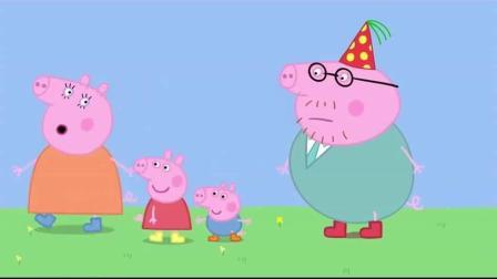 小猪佩奇: 猪爸爸的生日是一双新的红靴子, 像女孩子礼物啊