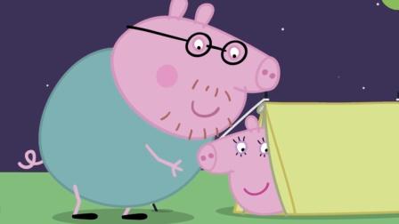 小猪佩奇 5分钟合集 | 猪爸爸太厉害了, 在哪都能睡着 | 儿童动画