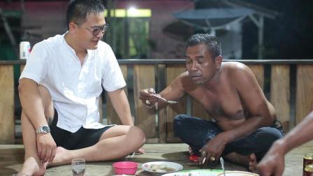 《这就是旅行》博山在东南亚海上饭后闲聊