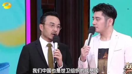 钱枫问三位老师: 我胖吗? 回答是一个比一个扎心啊