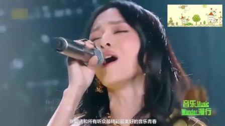 张韶涵金曲串烧回忆杀, 回忆华语乐坛黄金年代