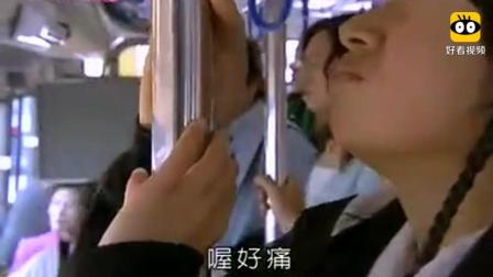 《恶作剧之吻》直树偷看湘琴的情书, 湘琴怀疑直树在偷看她