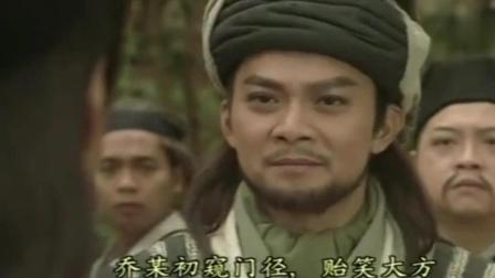 天龙八部: 乔峰最厉害的武功不是降龙十八掌, 而是这个!