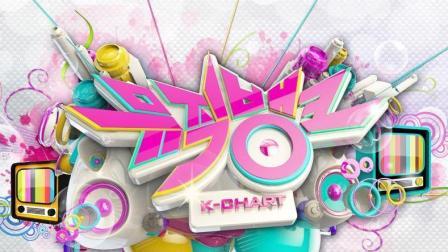 2018年5月11日韩国KBS音乐银行(第928集)