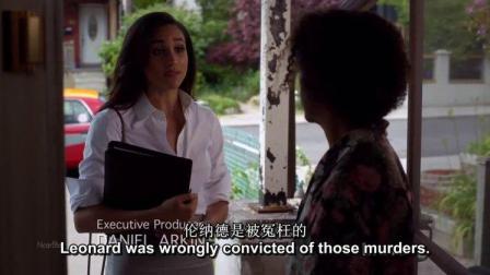 金装律师:瑞秋为案子,登门拜访伦纳德亲戚,对方却说案子早结了