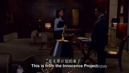 金装律师:瑞秋为了案子,跑来找爸爸帮忙,请他给一个人打电话