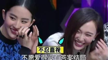 笑喷了! 李易峰, 吴昕KTV合唱《广岛之恋》笑到肚子痛