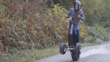 """外国发明""""全地形""""电动滑板, 时速32公里, 载重700公斤"""