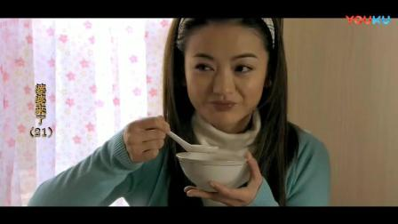 婆婆来了 城里媳妇怀孕什么都不想吃, 农村婆婆送来的鸡汤倒是喝光了