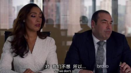金装律师:杰西卡过来跟对方和解,对方却说他们递过来的是废纸