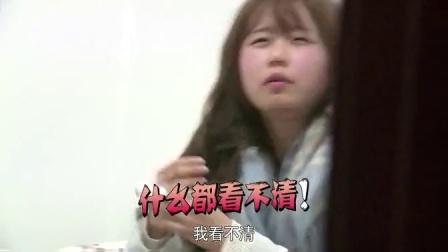 男神女神 第二季 迷糊谭湘君不识华晨宇 素颜遇男生尴尬捂脸