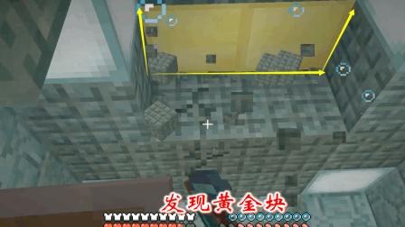 我的世界联机137: 发现海底神殿黄金块, 我摸黑干掉远古守卫者