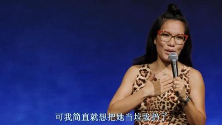 黄阿丽: 铁娘子-爆受欢迎的华裔脱口秀女演员