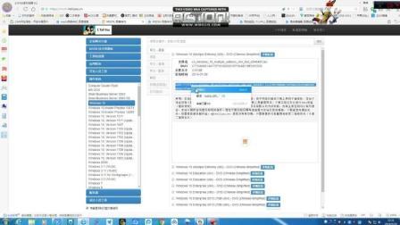 如何在安全网站下载原版ISO Windows操作系统