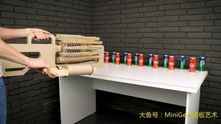 【MiniGear】你们要的火红加特林来了, 纸板DIY加特林, 可以发射子弹