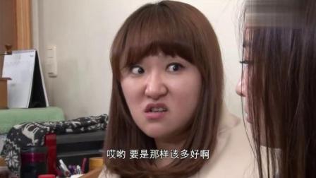 无理的李英爱:英爱因为经常外宿被家人询问,她回答因为公司加班