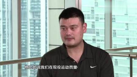 姚明谈易建联薪资, 这段采访不得不说姚明为什么配得上主席
