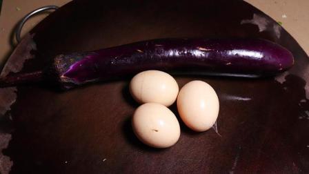 1根茄子, 3个土鸡蛋, 教你做一道软糯下饭的家常菜