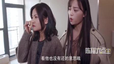 陈翔六点半: 两美女不惜进入男厕所, 就因为七百块钱!