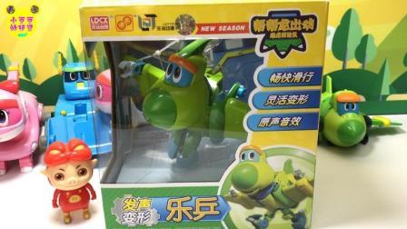 猪猪大侠玩邦邦龙出动乐乒变形恐龙玩具