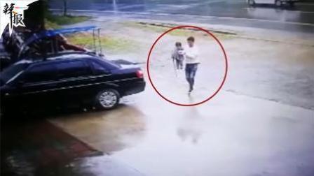 货车逼近 男子停车抱起女童 替换