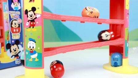 米奇小熊维尼滚滚乐玩具开箱