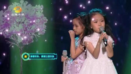 三位孩子翻唱《梨花又开放》被称为最美童声, 穿透力太强了