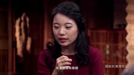 《圆桌派》拜金婚姻不可取! 蒋方舟: 身边想靠婚姻转变的都失败了!