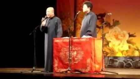 郭德纲于谦《偷斧子》(2010版)