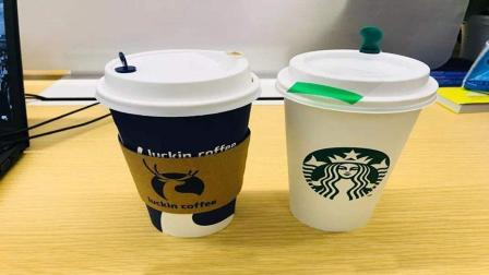 """瑞幸咖啡指责星巴克涉嫌垄断 星巴克回应: """"无意参与炒作"""""""