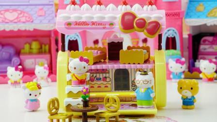 凯蒂猫的夹心蛋糕屋玩具套装分享