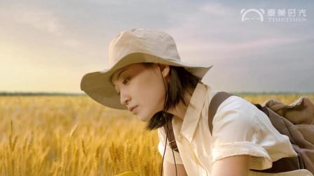 央视公益广告《新时代-奋斗篇》(泰美时光承制)
