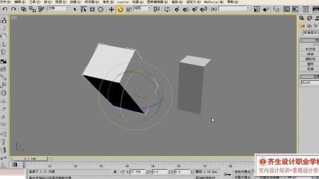 3DMAX教程: 3DMAX对齐与镜像工具学习与用法