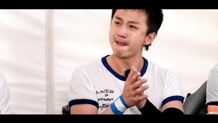 《奔跑吧》邓超痛哭自责 郑恺苏炳添上演速度比拼