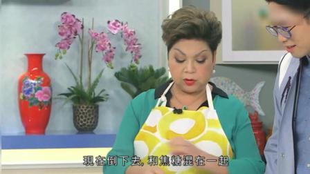 肥妈教煮菜, 菇菇Pizza, 焦糖香蕉布甸, 美味