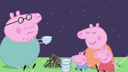 小猪佩奇, 老师喜欢和学生们, 小孩子太顽皮了