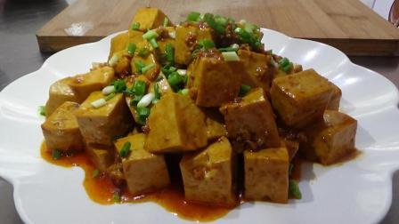 这才是红烧豆腐的正宗做法, 美味滑嫩又下饭, 拿肉都不换!