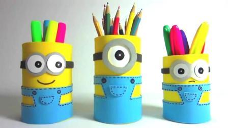 儿童都能做的简单手工制作, 卡通小黄人笔筒