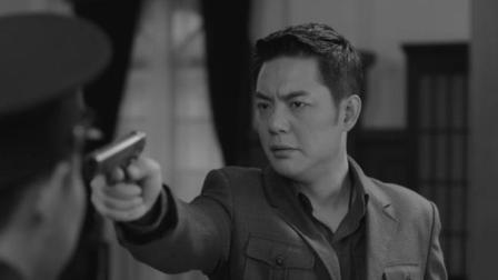 铁核桃: 总务科来了一个男子, 林雄波一眼就看出他是阮冰心的眼线