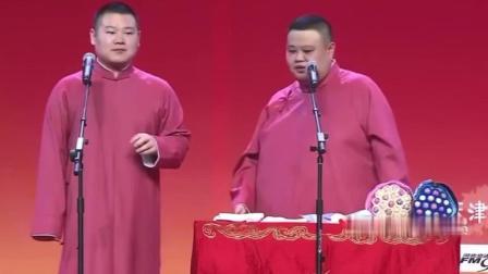 岳云鹏出了个上联: 上海自来水来自海上
