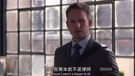 金装律师:迈克说自己不是律师,他把自己的故事发给大家看