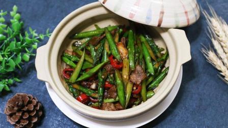 芦笋怎么做才好吃? 大厨教你一道饭店的做法, 一上桌都吃干净了!