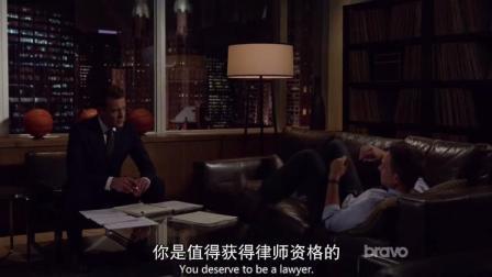 金装律师:领导跟迈克说,别再为其他事分心,他值得获得律师资格